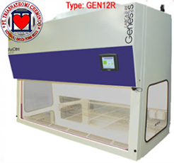JUAL MICROBIOLOGICAL SAFETY CABINETS CLASS II